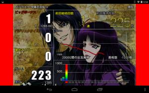 a-counter_kabegami3