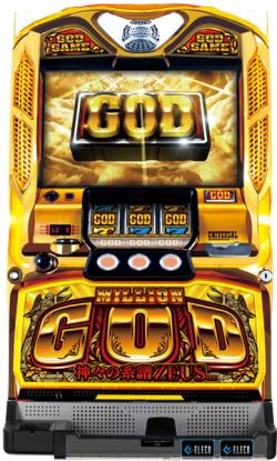 ミリオンゴッド−神々の系譜−ZEUSver.