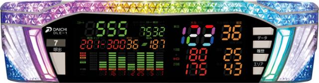 ◆データカウンターランプ◆デー太郎ランプε(イプシロン)