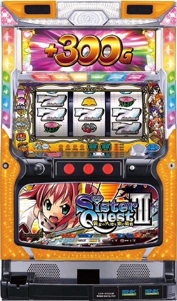 シスタークエスト3〜黄金の大地と東の勇者〜